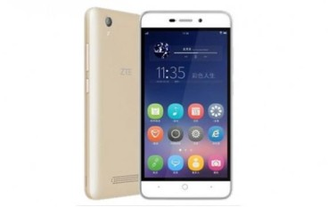 ZTE Q519T Launched In China For CNY 599